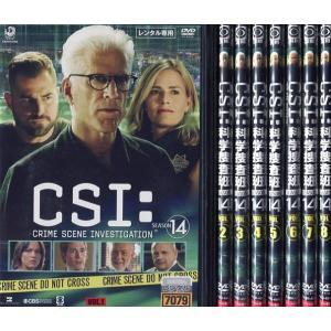 CSI:科学捜査班 シーズン14 全8巻 [中古DVDレンタル版] disk-kazu-saito