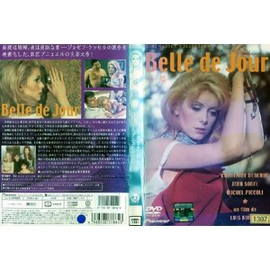 昼顔 [字幕][ルイス・ブニュエル/カトリーヌ・ドヌーブ]|中古DVD|disk-kazu-saito