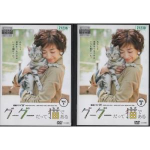 連続ドラマW グーグーだって猫である 全2巻 宮沢りえ [中古DVDレンタル版]|disk-kazu-saito