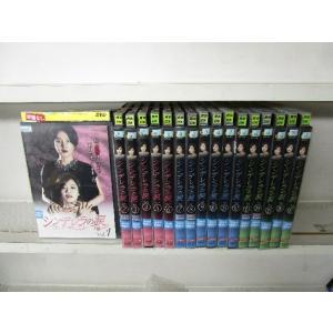シンデレラの涙 1〜17 (全17枚)(全巻セットDVD) [字幕]|中古DVD|disk-kazu-saito
