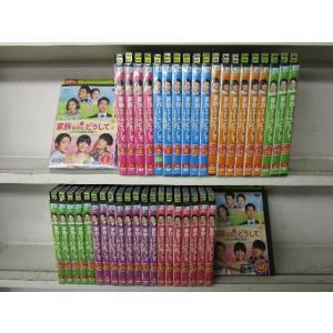 家族なのにどうして 1〜41 (全41枚)(全巻セットDVD) [字幕]|中古DVD|disk-kazu-saito
