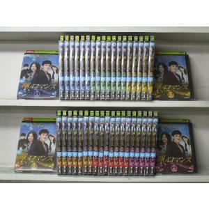 輝くロマンス 1〜41 (全41枚)(全巻セットDVD) [字幕] 中古DVD disk-kazu-saito