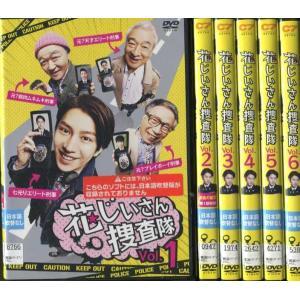 花じいさん捜査隊 全6巻 ヒチョル(SUPER JUNIOR) [字幕][中古DVDレンタル版]|disk-kazu-saito