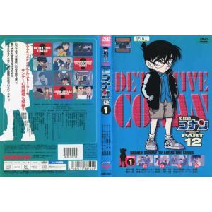 名探偵コナン PART12 vol.1   DVD