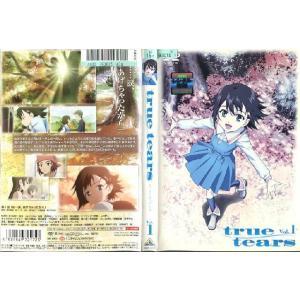 true tears vol.1 [中古DVDレンタル版]