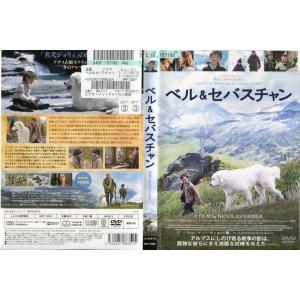 ベル&セバスチャン|中古DVD|disk-kazu-saito