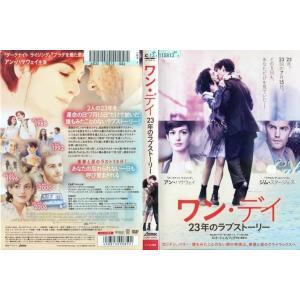 ワン・デイ 23年のラブストーリー [アン・ハサウェイ/ジム・スタージェス]|中古DVD|disk-kazu-saito