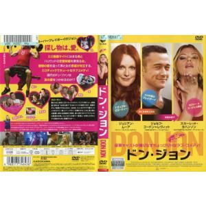 ドン・ジョン [監督・脚本・主演:ジョセフ・ゴードン=レヴィット]|中古DVD|disk-kazu-saito