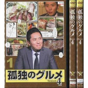 孤独のグルメ Season4 1〜3 (全3枚)(全巻セットDVD)|中古DVD|disk-kazu-saito