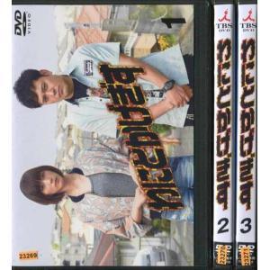 わにとかげぎす 1〜3 (全3枚)(全巻セットDVD) [原作:古谷実]|中古DVD|disk-kazu-saito