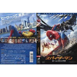 スパイダーマン:ホームカミング|中古DVD|disk-kazu-saito