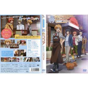 雨色ココア RAINY COCOA [中古DVDレンタル版]|disk-kazu-saito