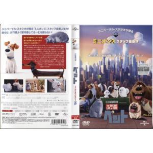 ペット The Secret Life Of Pets|中古DVD|disk-kazu-saito