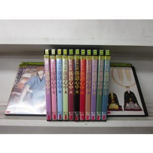 昭和元禄落語心中 1〜13 (全13枚)(全巻セットDVD)|中古DVD|disk-kazu-saito