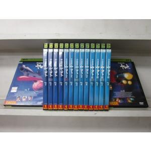 宇宙戦艦ヤマト 15本組 (全15枚)(全巻セットDVD)|中古DVD|disk-kazu-saito