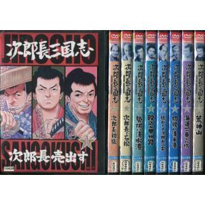 次郎長三国志 全9巻 [中古DVDレンタル版]|disk-kazu-saito