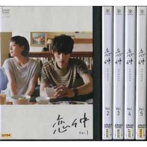 恋仲 1〜5 (全5枚)(全巻セットDVD) [2015年]...