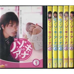 映画 ノ・ゾ・キ・ア・ナ 完全版 1〜6 (全6枚)(全巻セットDVD)|中古DVD|disk-kazu-saito