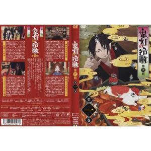 鬼灯の冷徹 第弐期 第1巻 [中古DVDレンタル版]|disk-kazu-saito