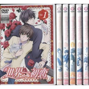 世界一初恋 全6巻 [中古DVDレンタル版]|disk-kazu-saito