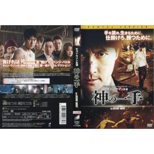 神の一手 (2014年) [字幕][チョン・ウソン]|中古DVD|disk-kazu-saito
