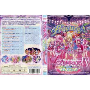 プリキュアエンディングムービーコレクション 〜みんなでダンス!〜 中古DVD disk-kazu-saito