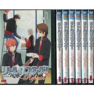 リトルバスターズ!〜Refrain〜 全7巻 [中古DVDレンタル版]|disk-kazu-saito