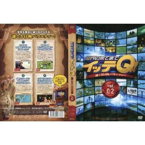 世界の果てまでイッテQ! Vol.2 [中古DVDレンタル版]|disk-kazu-saito
