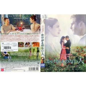 かけがえのない人 [中古DVDレンタル版]|disk-kazu-saito