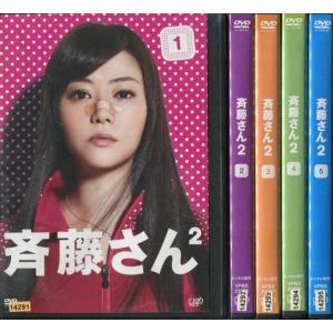 斉藤さん2 全5巻 観月ありさ [中古DVDレンタル版] disk-kazu-saito