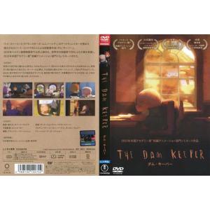 ダム・キーパー [中古DVDレンタル版]|disk-kazu-saito