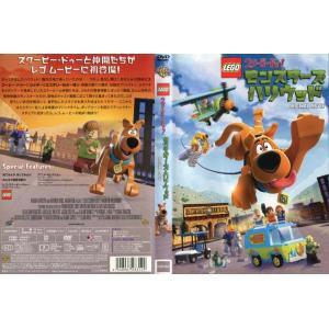 LEGO スクービー・ドゥー:モンスターズ・ハリウッド [中古DVDレンタル版]