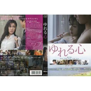 ゆれる心 瀬戸早妃 [中古DVDレンタル版]|disk-kazu-saito