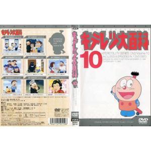 キテレツ大百科 10 [中古DVDレンタル版]|disk-kazu-saito