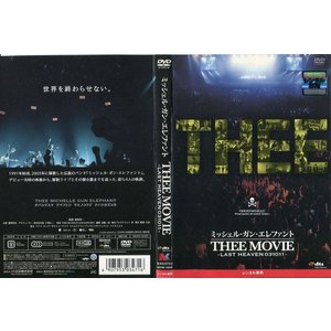 ミッシェル・ガン・エレファント THEE MOVIE LAST HEAVEN 031011 レンタル落ち 中古 DVDの商品画像 ナビ