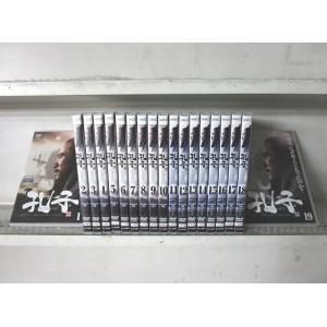 孔子 全19巻 チュウ・ガンリーヤオ主演 [中古DVDレンタル版]|disk-kazu-saito