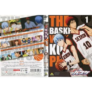 黒子のバスケ 1 [中古DVDレンタル版]