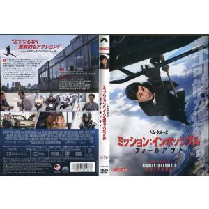 トム・クルーズ主演によるスパイアクションシリーズ第6弾。IMFのエージェント、イーサン・ハントは盗ま...