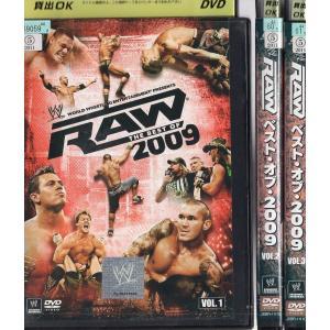 2009年に行なわれたRAWのイベント・マッチを振り返る映像作品。D-ジェネレーションの再結成やシェ...