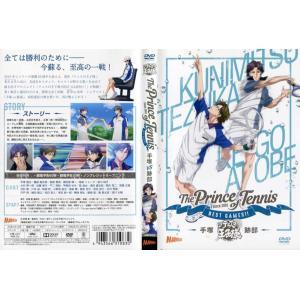 「テニスの王子様」シリーズの名試合の中から特に人気の高い対戦カードを再びアニメ化した「手塚 vs 跡...