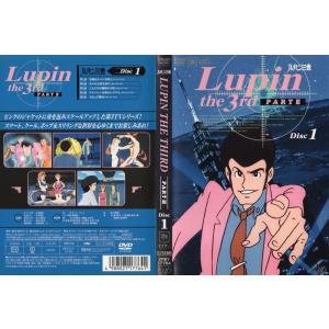幅広いメディア展開で不動の人気を確立している痛快アクションアニメの第3シリーズ第1弾。ルパン、次元、...