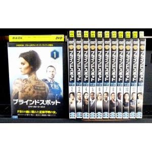 ブラインドスポット <ファースト・シーズン> [中古DVDレンタル版]|disk-kazu-saito