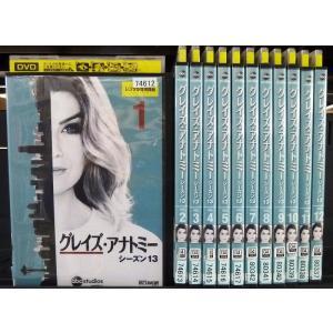 グレイズ・アナトミー シーズン13 全12巻 [中古DVDレンタル版]|disk-kazu-saito