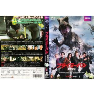 プライミーバル 恐竜復活 シーズン.3 Gate.5 [中古DVDレンタル版]|disk-kazu-saito