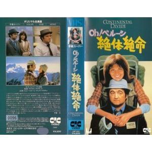 【VHSです】Oh!ベルーシ 絶体絶命 [字幕]|中古ビデオ|disk-kazu-saito