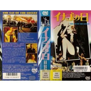 【VHSです】イナゴの日 [字幕]|中古ビデオ|disk-kazu-saito