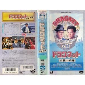 【VHSです】ドラグネット 正義一直線 [字幕]|中古ビデオ|disk-kazu-saito