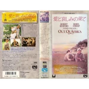 【VHSです】愛と哀しみの果て [字幕][中古ビデオレンタル落]|disk-kazu-saito