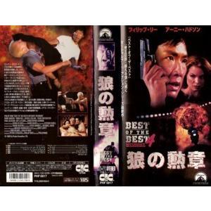 【VHSです】狼の勲章 [字幕]|中古ビデオ|disk-kazu-saito