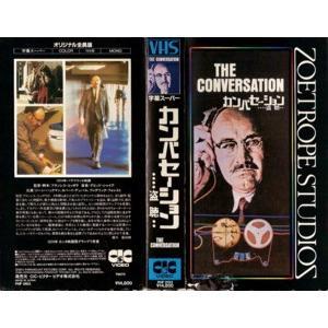 【VHSです】カンバセーション 盗聴 [字幕][フランシス・フォード・コッポラ][中古ビデオレンタル落]|disk-kazu-saito